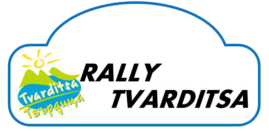 Rally Bulgaria Logo